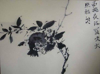 He Sen - Ink brush flower painting