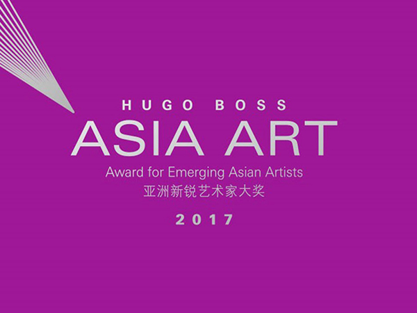 Robert Zhao Renhui - Asia Art Award Hugo Boss