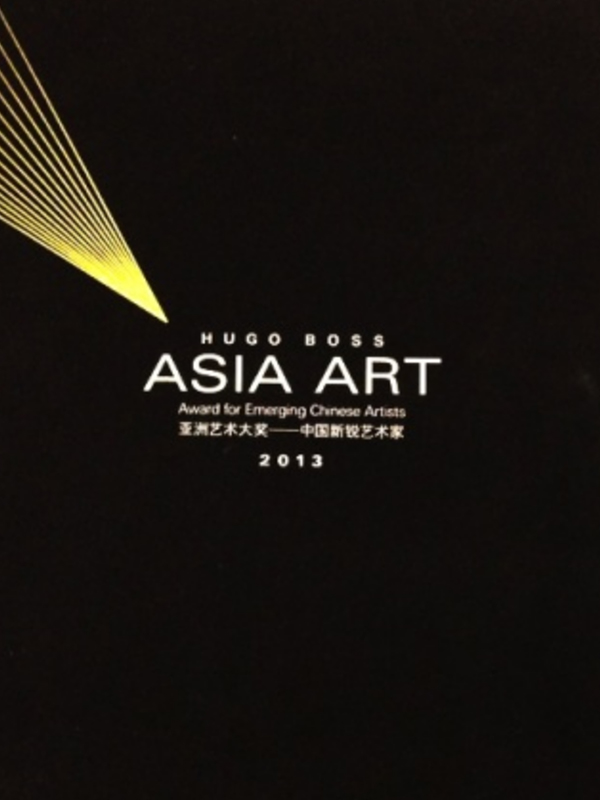 Li Wei - Asia Art Award Hugo Boss