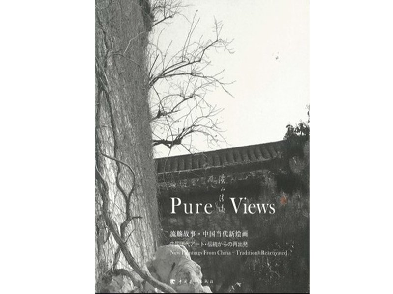 Pure Views - New Painting From China, Traditions Reactivated -